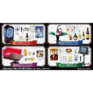 ぷちサンプルDX スナックぷち 4個入りBOX[リーメント]【送料無料】《発売済・在庫品》|amiami