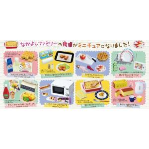 ぷちサンプル ママご飯な〜に? 8個入りBOX[リーメント]《発売済・在庫品》|amiami