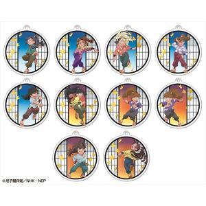 忍たま乱太郎 キラキラアクリルキーチェーンコレクション 第二弾 10個入りBOX[アトリエ・マギ]《在庫切れ》 amiami