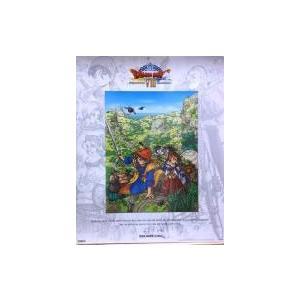 ドラゴンクエスト レジェンズ ポスター VIII[スクウェア...