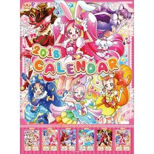 キラキラ☆プリキュアアラモード 2018年カレンダー[エンスカイ]《発売済・在庫品》|amiami