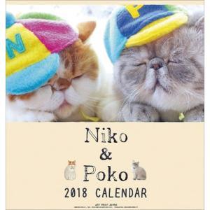 Niko&Poko 2018年カレンダー[トライエックス]《取り寄せ※暫定》|amiami