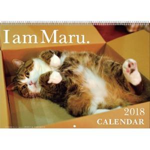 まるちゃん 2018年カレンダー[トライエックス]《取り寄せ※暫定》|amiami