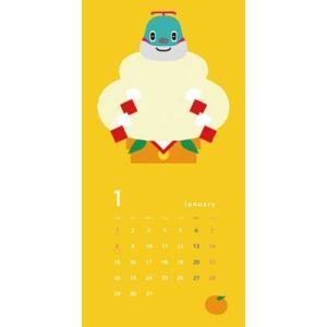 とれたんず 2018年カレンダー[ハゴロモ]《取り寄せ※暫定》|amiami|02