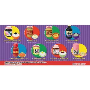桃屋の消しゴムですよ! 8個入りBOX (食玩)[リーメント]《発売済・在庫品》|amiami