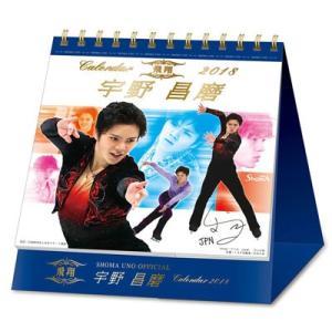 卓上 宇野昌磨「飛翔」 2018年カレンダー[エンスカイ]《取り寄せ※暫定》|amiami