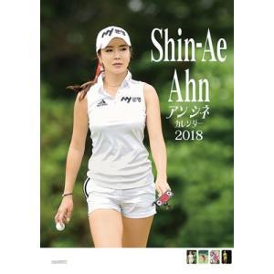 アン シネ 2018年カレンダー[トライエックス]《取り寄せ※暫定》|amiami