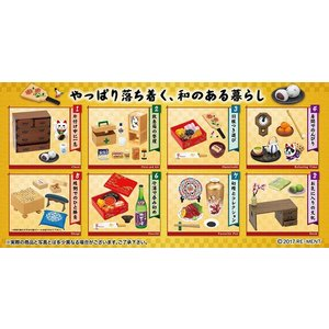 ぷちサンプル よきかな和の暮らし 8個入りBOX[リーメント]《12月予約》|amiami