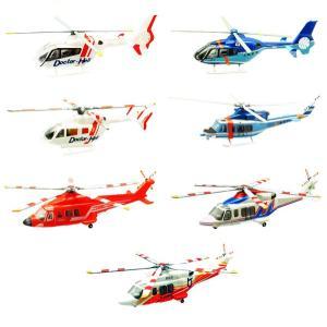 ヘリボーンコレクション エクストラエディション 緊急出動! 救命・防災ヘリ 10個入りBOX[エフトイズ]《11月予約》|amiami