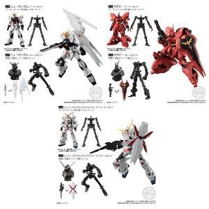 機動戦士ガンダム Gフレーム 10個入りBOX(食玩)[バンダイ]《発売済・在庫品》