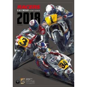 三栄ムック RACERS 2018 カレンダー[三栄書房]《在庫切れ》|amiami