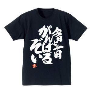 NEW GAME!! 青葉の今日も一日がんばるぞい ヘビーウェイトTシャツ/BLACK-L(再販)[...