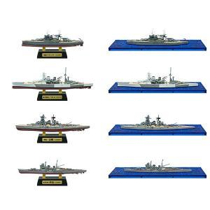 1/2000 世界の艦船キット vol.1 10個入りBOX (食玩)[エフトイズ]《取り寄せ※暫定》