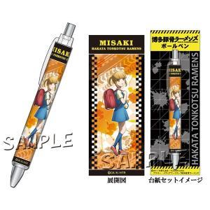 『博多豚骨ラーメンズ』ボールペン ミサキ[slaps]《03月予約》|amiami