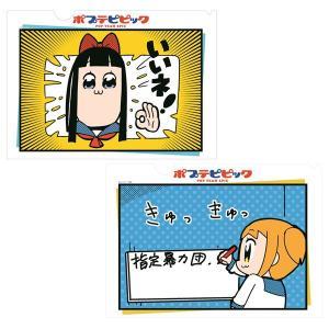 ポプテピピック クリアファイルセット[Y Line]《03月予約》|amiami