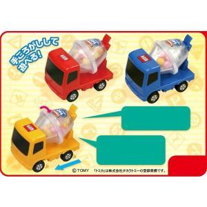 トミカお菓子運ぶよ! はたらくトラック 10個入りアソートBOX (食玩)[タカラトミーアーツ]《03月仮予約》