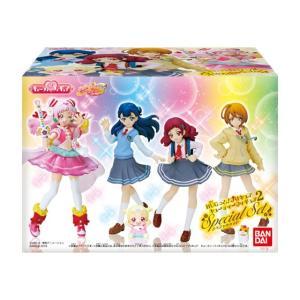 HUGっと!プリキュア キューティーフィギュア2 Special Set (食玩)[バンダイ]《発売済・在庫品》|amiami