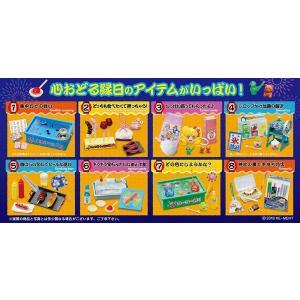 ぷちサンプル ぱーっとヨイヨイ!お祭り縁日 8個入りBOX(再販)[リーメント]《発売済・在庫品》