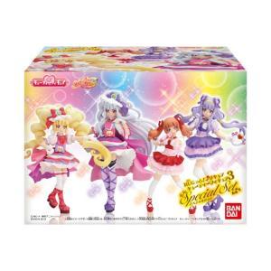 HUGっと!プリキュア キューティーフィギュア3 Special Set (食玩)[バンダイ]《08月予約》|amiami