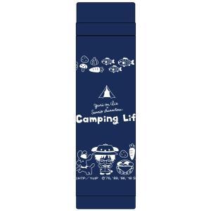 ユーリ!!! on ICE×サンリオキャラクターズ ステンレスボトル キャンプver.[コンテンツシード]《在庫切れ》|amiami