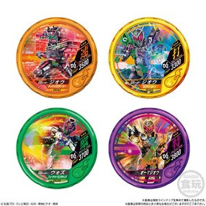 仮面ライダーブットバソウルホットラムネ2 20個入りBOX (食玩)[バンダイ]《発売済・在庫品》 amiami 04