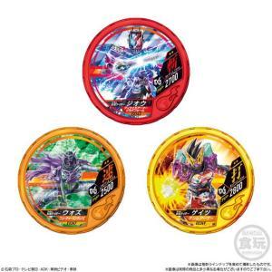 仮面ライダーブットバソウルホットラムネ2 20個入りBOX (食玩)[バンダイ]《発売済・在庫品》 amiami 05