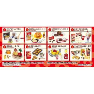 森永のおかしなぷちレシピ 8個入りBOX[リーメント]《01月予約》