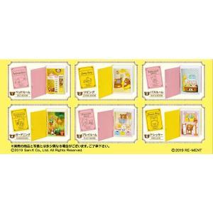 ハコリウム Rilakkuma Happy Little Book 6個入りBOX[リーメント]《発売済・在庫品》|amiami