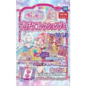 キラッとプリ☆チャン プリチケコレクショングミ Vol.3 20個入りBOX (食玩)[タカラトミーアーツ]【送料無料】《発売済・在庫品》|amiami