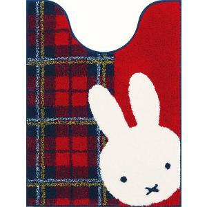 miffy / トイレ用品 / ミッフィー&チェック ロングトイレマット 約80×60Vcm レッド 洗える すべり止め かわいい キャラクターの商品画像|ナビ