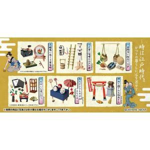 ぷちサンプル 大江戸ジャポニスム 6個入りBOX[リーメント]《発売済・在庫品》
