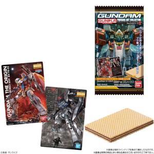 (箱破損特価新品)GUNDAMガンプラパッケージアートコレクション チョコウエハース2 20個入りBOX (食玩)[バンダイ]《発売済・在庫品》|amiami