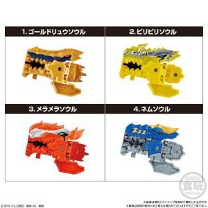 騎士竜戦隊リュウソウジャー SGリュウソウル3 12個入りBOX (食玩)[バンダイ]《発売済・在庫品》|amiami