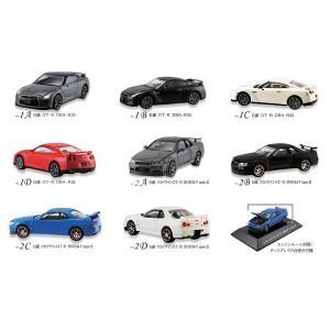 1/64 日本名車倶楽部8 日産 GT-Rアニバーサリー 10個入りBOX (食玩)[エフトイズ]《発売済・在庫品》