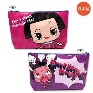 チコちゃんに叱られる! ポーチ(ピンク) チコちゃん グッズ NHKの商品画像|ナビ