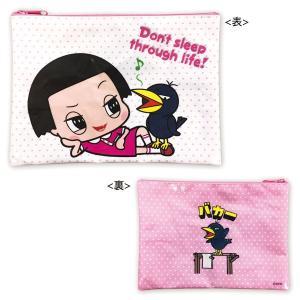 送料無料でお届けいたしますチコちゃんに叱られる ポーチ (チコちゃん&キョエちゃん)の商品画像|ナビ