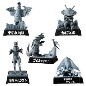 ウルトラ怪獣名鑑 - 希望の轍編 - 5個入りBOX (食玩)[バンダイ]《発売済・在庫品》