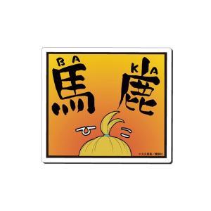 炎炎ノ消防隊 マグネットシート 02.アーサー[empty]《発売済・在庫品》|amiami
