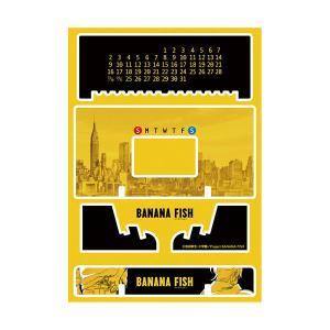 BANANA FISH 卓上アクリル万年カレンダー(再販)[アルマビアンカ]《04月予約》