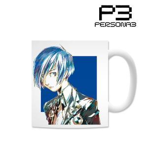 ペルソナ3 主人公 Ani-Art マグカップ[アルマビアンカ]《09月予約》|amiami