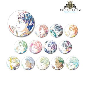 KING OF PRISM -Shiny Seven Stars- トレーディング Ani-Art ...