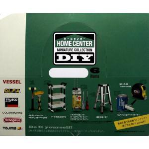 ホームセンター DIY ミニチュアコレクション 12個入りBOX[ケンエレファント]《発売済・在庫品》