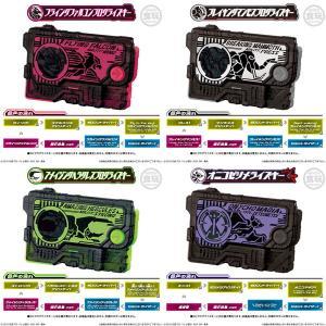 仮面ライダーゼロワン サウンドプログライズキーシリーズ SGプログライズキー03 10個入りBOX (食玩)[バンダイ]《発売済・在庫品》
