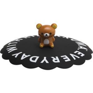 リラックマ リラックマスタイル マグカップカバー ブラック FR72201の商品画像|ナビ