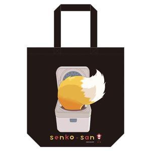 世話やきキツネの仙狐さん トートバッグ[炊飯器仙狐さん][アズメーカー]《11月予約》|amiami