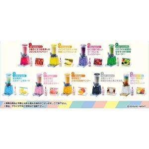 ぷちサンプル しぼりたて果汁専門店 Magical Juice 9個入りBOX (食玩)[リーメント]《01月予約》