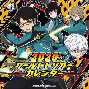 ワールドトリガー 2020卓上カレンダー[東映アニメーション]《発売済・在庫品》|amiami