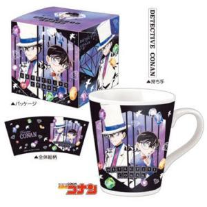 マグカップ 磁器製マグ ホワイトデー お返し セット 名探偵コナン 宝石 アニメの商品画像 ナビ