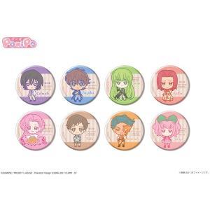 コードギアス 反逆のルルーシュ Ponipo(ぽにぽ) トレーディング缶バッジ 8個入りBOX[カナリア]《発売済・在庫品》|amiami