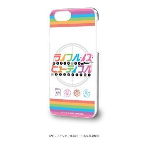 ハードケース(iPhone6/6s/7/8兼用)「ライフル・イズ・ビューティフル」01/タイトルロゴ...